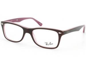 15% auf alle Ray-Ban Brillen Modelle echte Ray Ban Schnäppchen im Sonderangebot