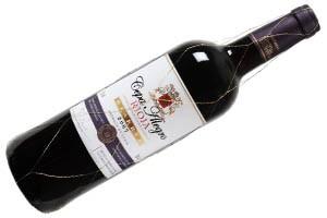 Cepa Alegro Rioja DOCa Reserva Wein im Angebot zum Schnäppchenpreis